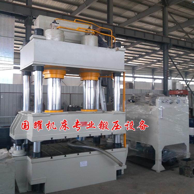 四柱液压机 油压机